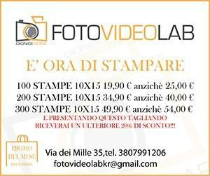 Fotovideolab – laterale 2