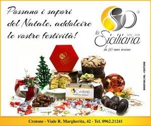 Bar La Siciliana – Laterale