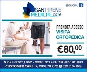 Santierene Medical – Laterale